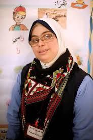 هبة الشرفا .. أول معلمة فلسطينية من أبطال «متلازمة داون»!